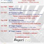"""Seminario di studi """"La Fisarmonica: tradizione e innovazione"""""""
